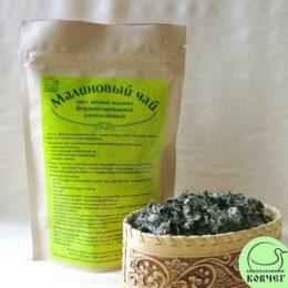 Травяной сбор МАЛИНОВЫЙ ЧАЙ (лист лесной малины ферментированный измельчённый)