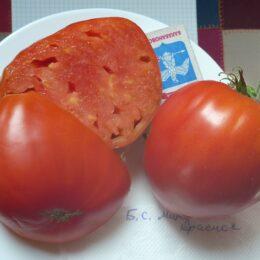 Семена томата Бычье Сердце Минусинское красное