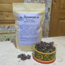 Душица (лист и цветки сушёные)
