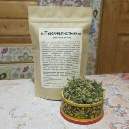 Тысячелистник (лист и цветки сушёные)